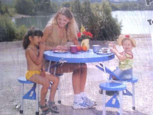 Комплект для пикника(детский )расскладной стол с табуретками -Германия