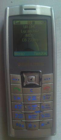 Продам Samsung SGH-C240 недорого.
