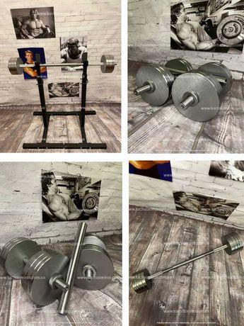 Гантели стальные от 12-50 кг + переходник под штангу СУПЕР ЦЕНА