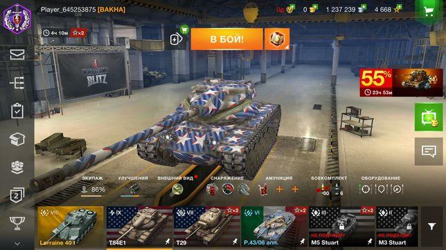 Акк в World of Tanks Blitz