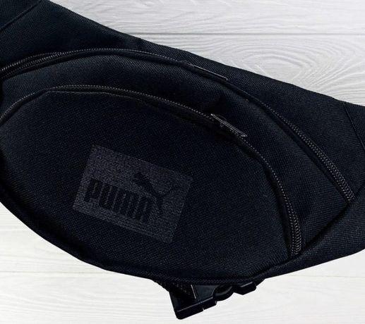 Бананка Puma, Nike, Reebok-поясная сумка Мужская\женская по 129грн