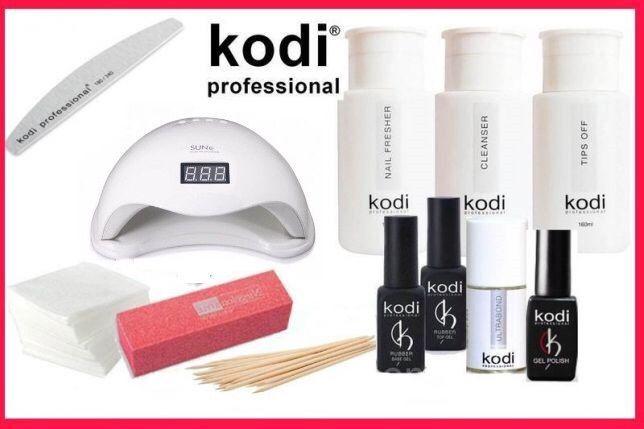 Набор для ногтей, маникюра, гель лака Kodi/Коди c лампой 48 Вт. Склад.