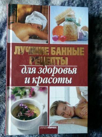 Продам книгу