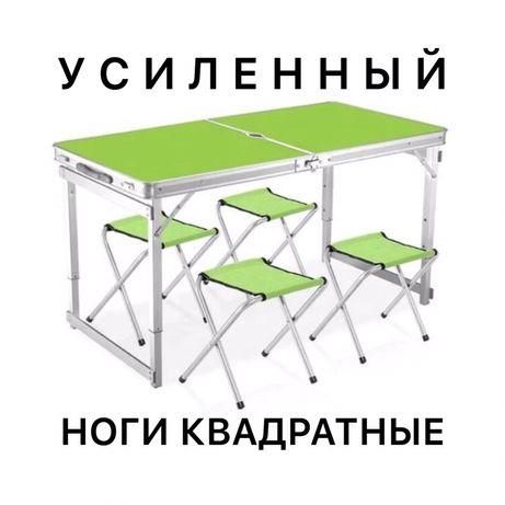 Стол для пикника УСИЛЕННЫЙ + 4 стула. Раскладной Столик и 4 стула