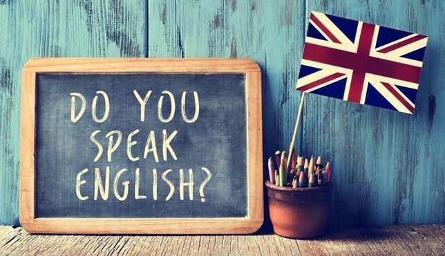 English it's Easy! Свободно общайтесь на английском языке!
