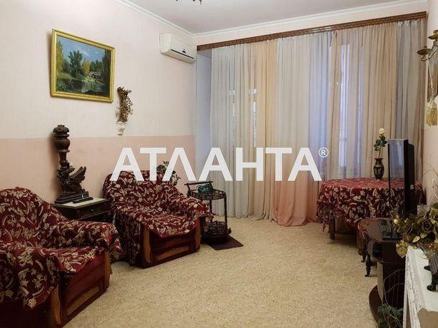 4-комнатная квартира в историческом центре (Пушкинская/Греческая)