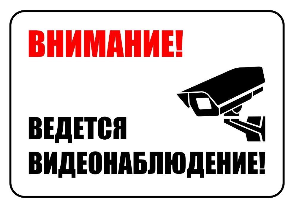 Установка (монтаж) видеонаблюдения, Сварка оптоволокно, Киев, Ирпень Киев - изображение 1