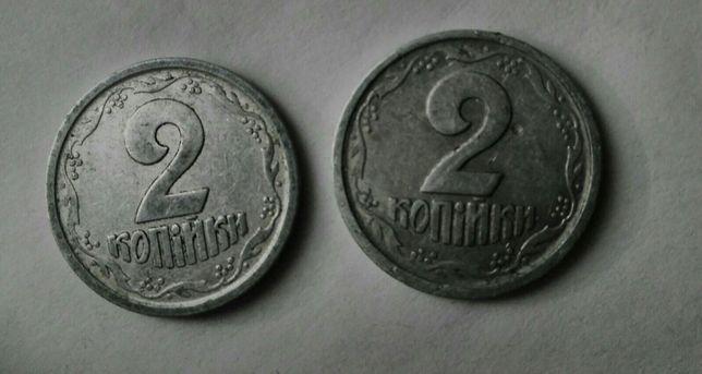 2 копейки 1994 года алюминий