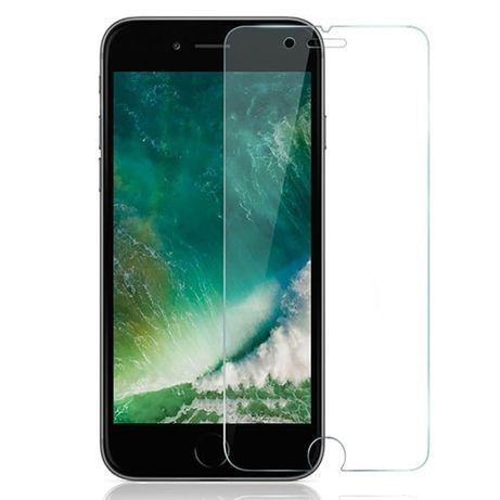 Szkło hartowane Iphone 6 6s 7 8 X wszystkie modele montaż SERWIS GSM