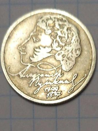 1 руб ( Пушкин) Россия 1999 г