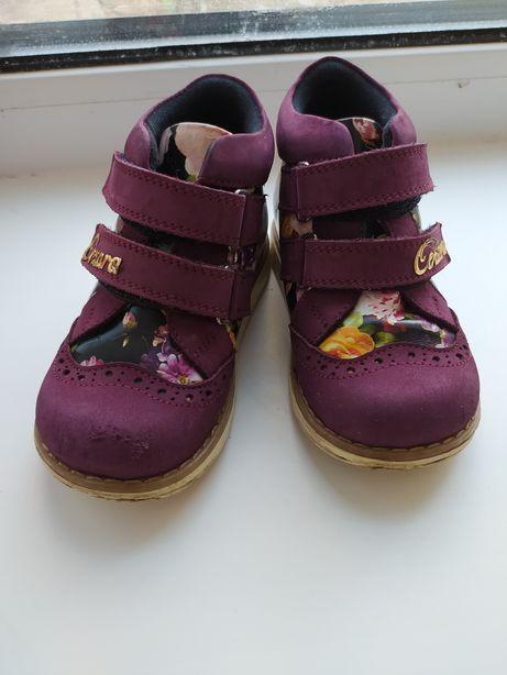 Ботинки для девочки Cezara