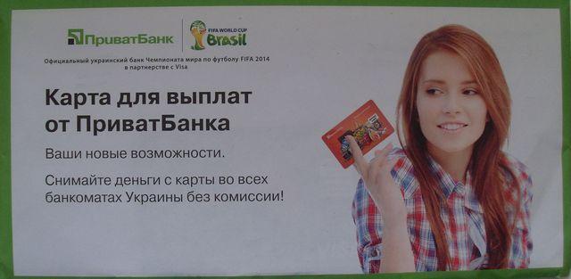 Сувенирные карточки 50 рублей