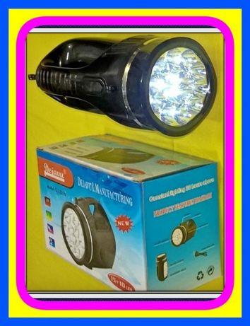 Latarkę Szperacz 15 + 10 LED z Wbudowanym Akumulatorem i Ładowarką