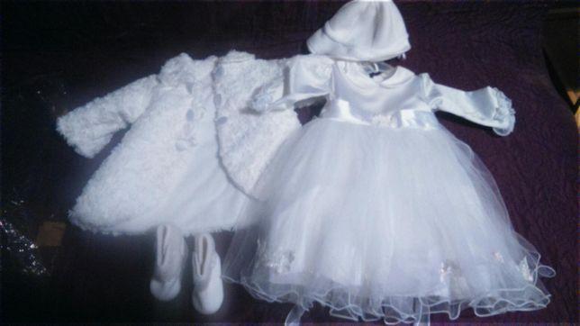 Ubranko dla dziewczynki do chrztu