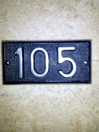 Номер квартиры