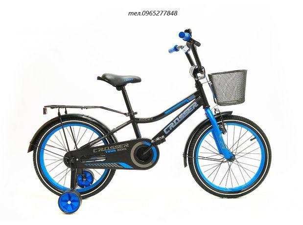 Детский велосипед Rocky Crosser 13