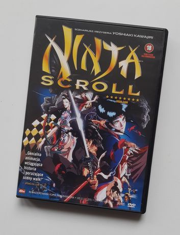 Ninja Scroll Anime DVD