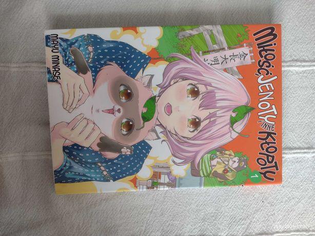 Miłość, jenoty i inne kłopoty tom 1 | manga | mangi | komiks | książka
