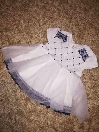 Piękna warstwowa sukienka 56-68