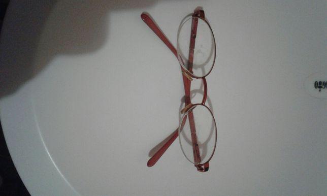 Продам детские очки