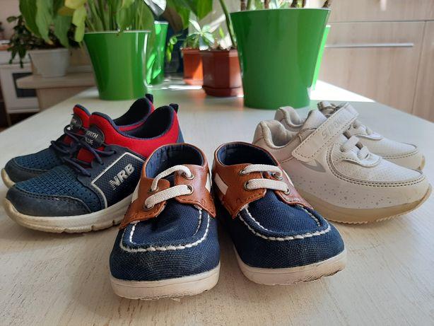Обувь для мальчика, кроссовки, туфли. HM Weestep 21, 23, 24  размер
