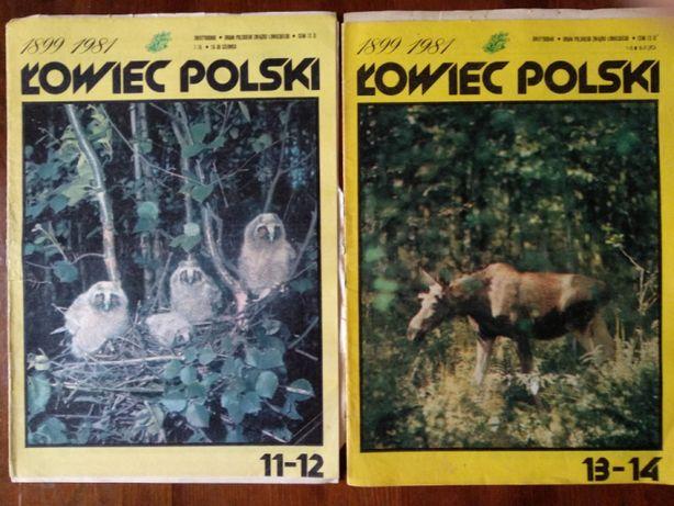 Łowiec polski- gazeta-14 egzemplarzy z lat 1980-81