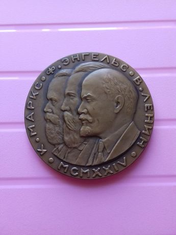 Kolekcja 3 Medalionów Związanych z Rewolucją - Autor: Matvey Manizer !