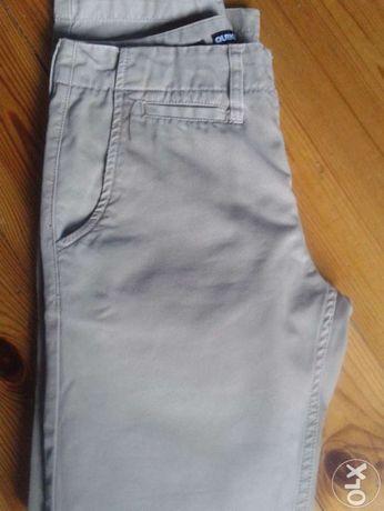 Spodnie Quiksilwer