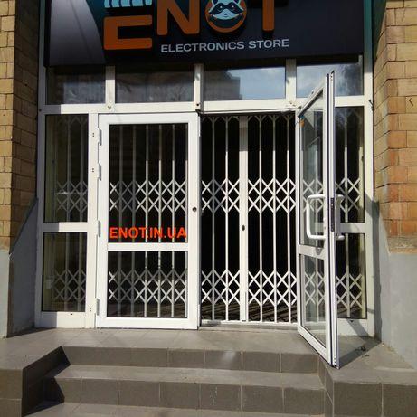 Раздвижные решетки. Для защиты домов, квартир, магазинов в Одессе