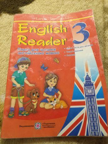 Английский язык English Reader 3