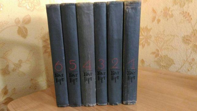 Брет Гарт в 6 томах 1966 год