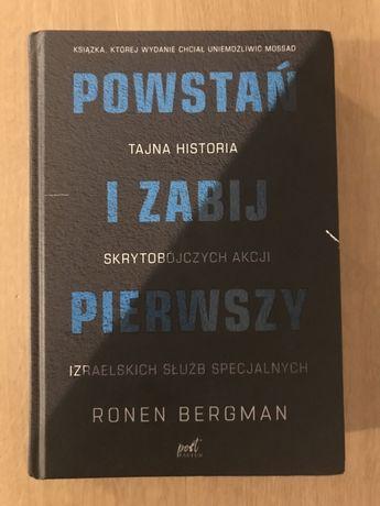 Książka Powstań i zabij pierwszy