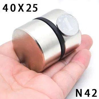 Неодимовый магнит 40х25 80кг-ТОЧНЫЙ ПОДБОР+КОНСУЛЬТАЦИЯ+гарантия 30лет
