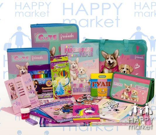Набор школьный подарок первокласснику Kidis 17 предмета для девочки