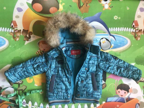 Продам зимнюю куртку Кико 86 см