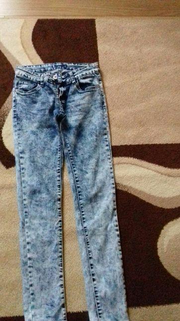Spodnie dzisy