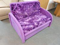 Sofa stan bardzo dobry
