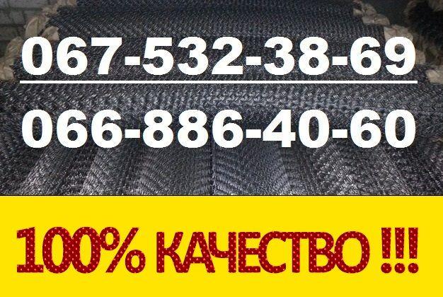 Сетка рабица, качество по оптовой цене !