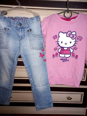 Распродаю одежду для девочки