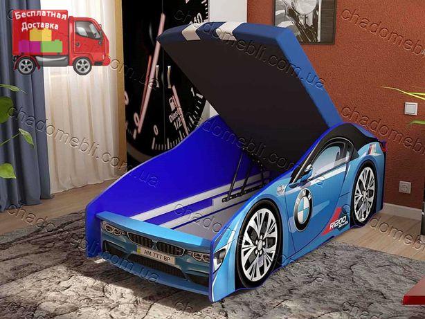 Детская Кровать Машина БМВ\Кроватка для Мальчика для Девочки Кредит