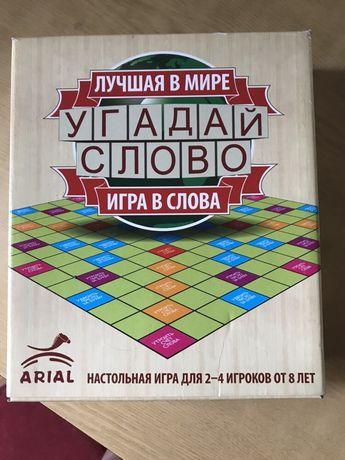 Настольная игра скрэббл Угадай слово + раскраска в подарок