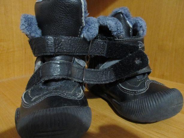 Ботиночки зимние для мальчика