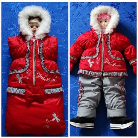 Зимний на овчине комплект 3в1, куртка,конверт для ног,полукомбинезон