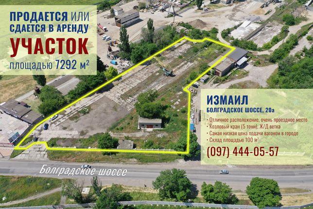 Продам базу,участок,склады,территориюпод застройку