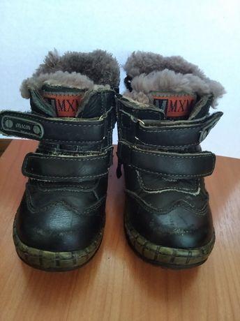 Кожаные ботинки на мальчика 21р.