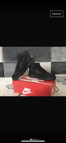 Nike court borough 36