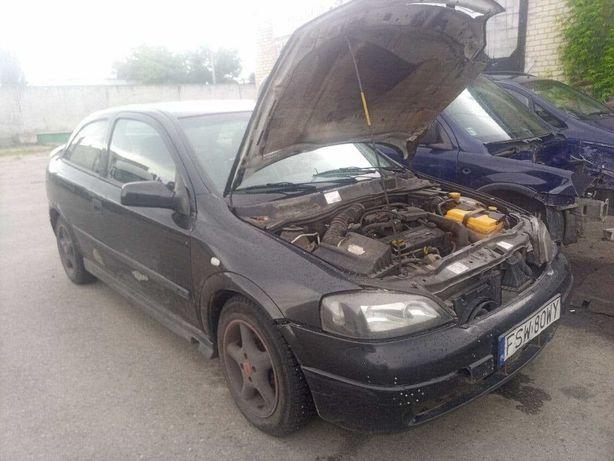 Разборка Опель Астра Ж Opel Astra G 1998 - 2004 г.