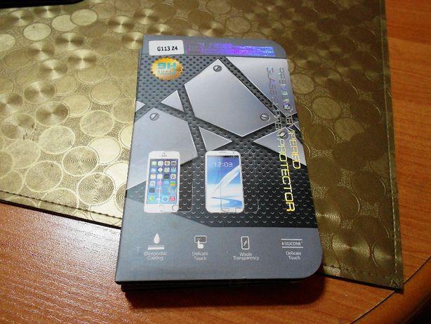 NOWE szkło hartowane Sony Xperia Z4/Z3+ G113,Wysyłka darmowa