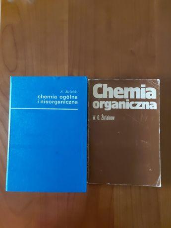 Chemia ogólna i nieorganiczna, chemia organiczna