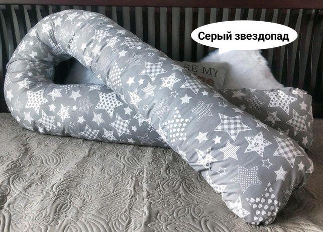 Подушки для беременных. Антиалергенные. Разной формы. Мы производители
